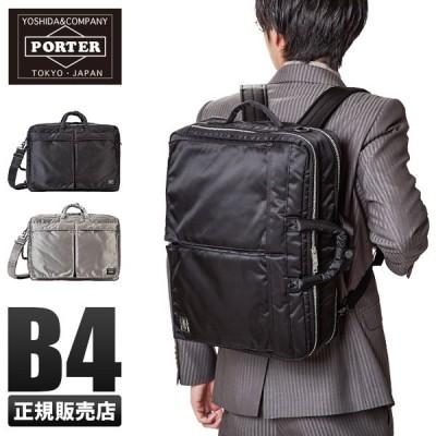ポーター タンカー 新作 3WAY ブリーフケース PORTER TANKER 吉田カバン 622-67460◎