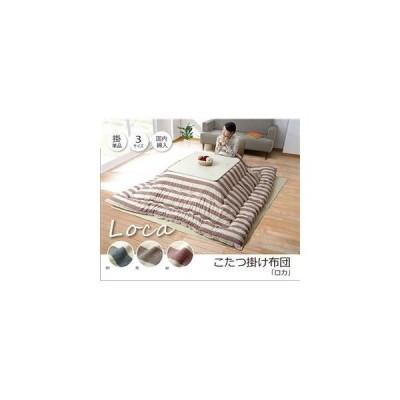インド綿 こたつ布団 正方形 掛け単品 ベージュ 約205×205cm