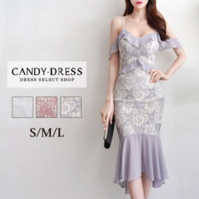 【予約】S/M/L 送料無料 Luxury Dress フラワーレース×シフォンフリルデザインオープンショルダーマーメイドミディドレス TR200724 膝