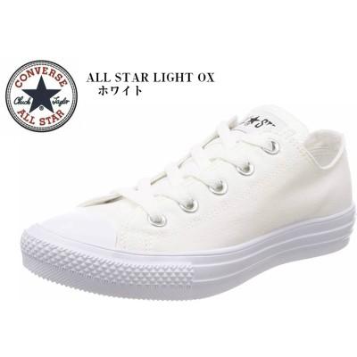 コンバース オールスター ライト OX ALL STAR LIGHT OX (CONVERSE) ローカットカジュアルキャンバス スニーカー  メンズ レディス 着用時のストレスを軽減する軽量タイプ(ホワイト×26.5cm(8.0インチ))