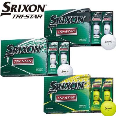 ダンロップ  SRIXON TRI-STAR ゴルフボール 1ダース(12球入り) 【スリクソン トライスター】【2020年モデル】