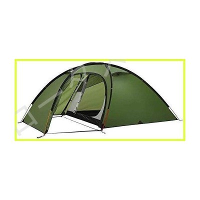 YSHCA Cabin Tent for Camping, 2-Person Dome Tent with Carry Bag and Rainfly Lightweight Backpacking Tent for Camping/Hiking/Outdoor Festival
