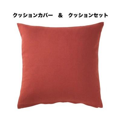 【IKEA】【クッションセット】VIGDIS/ヴィグディス クッションカバー レッドオレンジ50x50 cm