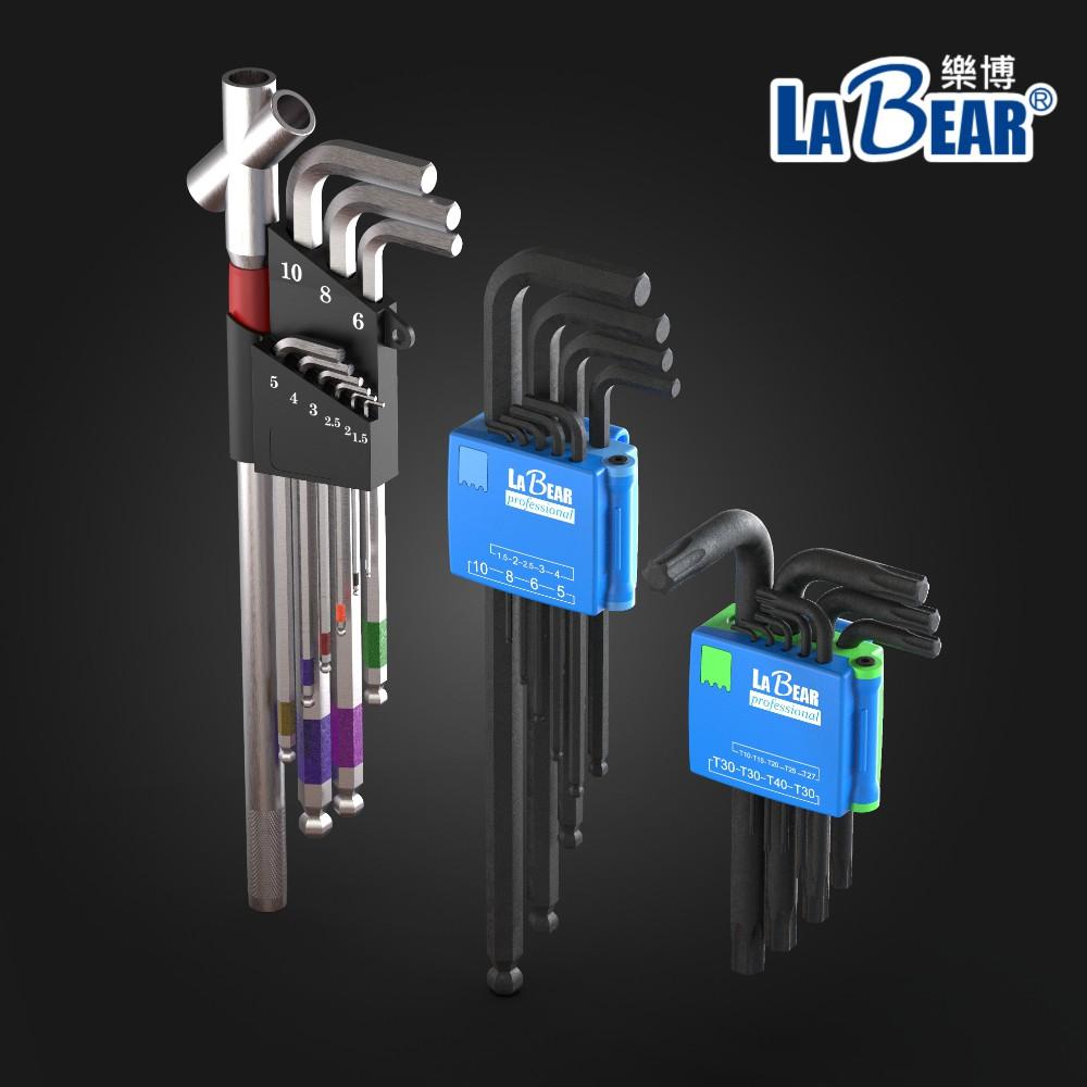 【LaBear】9件式六角 / 星型扳手 特長六角球 公制/英制 六角扳手 星型扳手 加力桿 顏色辨識 台灣製