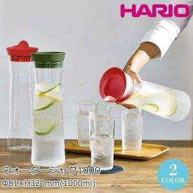 【預購】日本正版保障 日本製 HARIO  1.0L  WJ-10 耐熱玻璃壺冷水壺 超耐熱矽膠蓋 玻璃冷水壺【星野生活王】