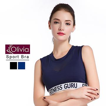 【Olivia】無鋼圈背心式高彈立網紗運動內衣-藍色