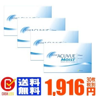 【送料無料】  ワンデーアキュビューモイスト 90枚パック 4箱セット