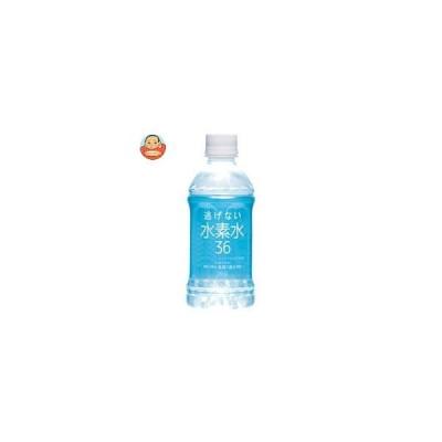 奥長良川名水 水素水36 ブルー 350mlペットボトル×24本入
