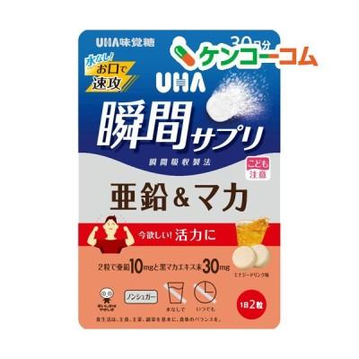 UHA瞬間サプリ 亜鉛&マカ 30日分 SP エナジードリンク味 ( 60粒入 )