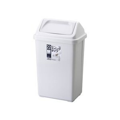 スイング式 ゴミ箱/ダストボックス 【22DS】 グレー フタ付き 本体:PP 『HOME&HOME』【代引不可】
