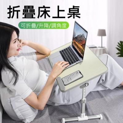 賽鯨 鋁合金升降折疊桌/筆記型電腦桌 懶人床上摺疊書桌/和室桌/筆電托架 桌面角度調整