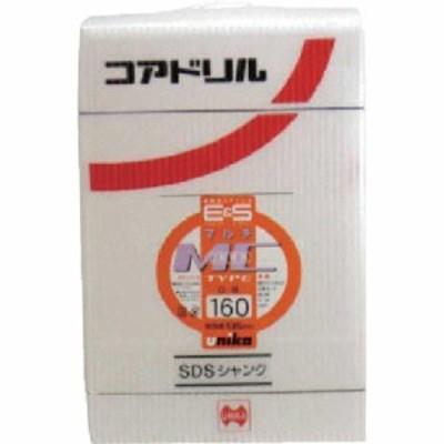 ユニカ 単機能コアドリルE&S マルチタイプ(回転ドリル用) (1本) 品番:ES-M160SDS