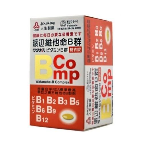 人生製藥 渡邊 維他命B群 120錠 專品藥局【2002181】