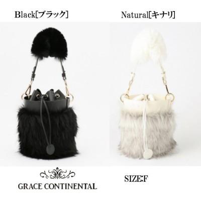 GRACE CONTINENTAL/グレースコンチネンタルのエコファーバケツバッグ
