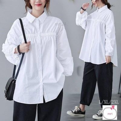 シャツ ロングシャツ ホワイトシャツ 白 フレア レディース トップス チュニック 長袖 綿 コットン リネン Aライン 無地 ボタン付き 白 大きめ 30代 40代