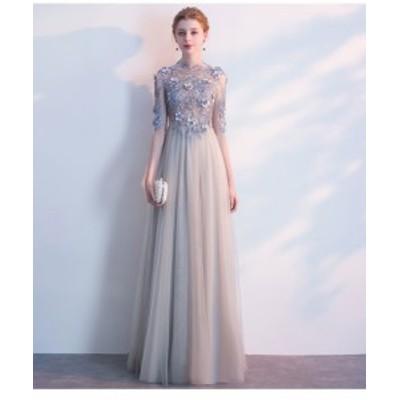復古調 パーティドレス ロングドレス ワンピース ナイトドレス チュールスカート 5分袖 グレー  結婚式 二次会 発表会 演奏会 D129