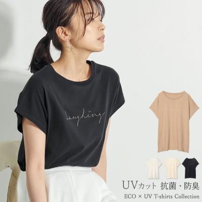 Re:EDIT 「アウトレットプライス」上品なメッセージロゴでフェミニンさをプラス [UVカット][抗菌防臭][お家で洗える]メッセージロゴフレンチスリーブTシャツ トップス/Tシャツ/カットソー ベージュ M レディース
