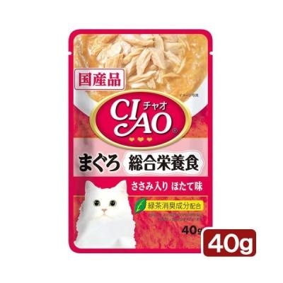 いなば CIAOパウチ 総合栄養食 まぐろ ささみ入り ほたて味 40g