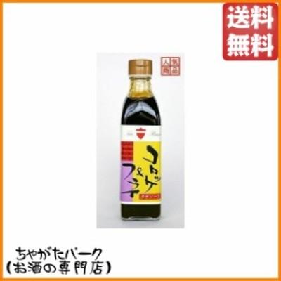 岡山発!タテソース コロッケ&フライ 300ml (豊島屋) 送料無料