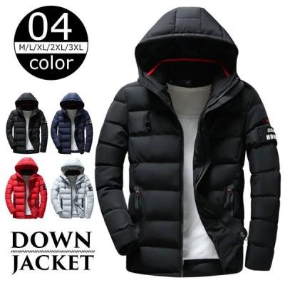ダウンジャケット メンズ ダウンコート 中綿ジャケット アウター 厚手 ショート丈 フード付き 軽量 冬防寒 防風 4色選択可