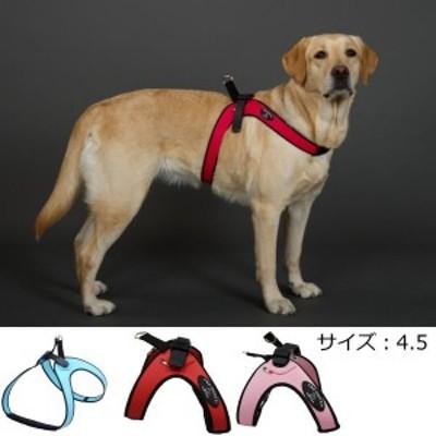 犬 ハーネス 中型犬・大型犬用 トレ・ポンティ Sporza(スポルツァ)4.5サイズ