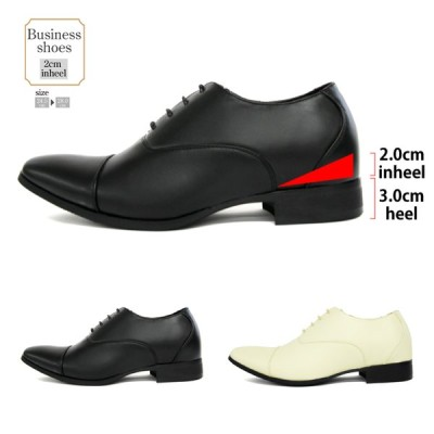 内羽根フォーマルシューズ+5cmシークレットシューズ インヒール ビジネスシューズ メンズ 約5.0cmの身長アップ sc-05 おしゃれ 紳士靴
