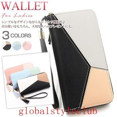 プレゼントレディース財布ウォレット長財布二つ折り財布ロングウォレットかぶせタイプ小銭入れありカード入れ多機能用
