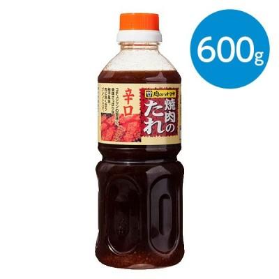 焼肉のたれ/辛口(600g)