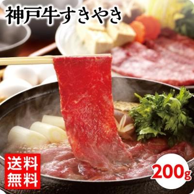 神戸牛すきやき