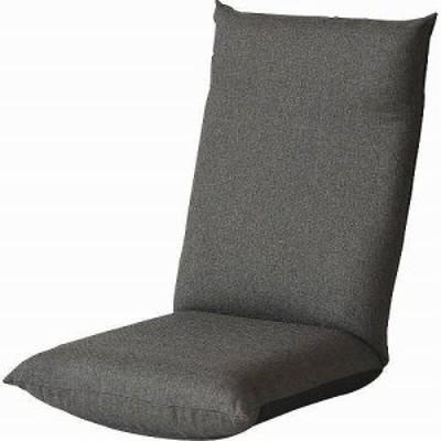 低反発座椅子 グレー SS-9GY 【送料無料】(座椅子、リラックスチェア、パーソナルチェアー、チェア)
