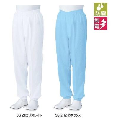 大きいサイズ /男性用パンツ 高性能防塵衣 総ゴム、裾ゴム 〔防塵、制電〕【4L】【5L】