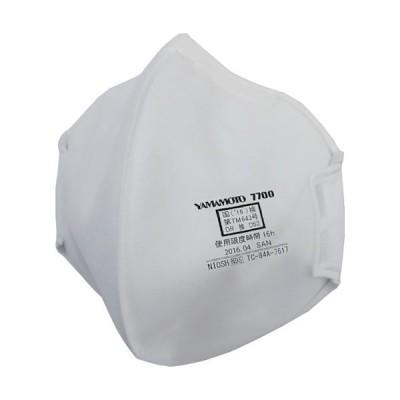 YAMAMOTO 使い捨て式防じんマスク 頭掛けタイプ 1057000072 (20枚) 品番:7700