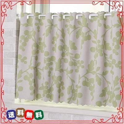 撥水・遮光カフェカーテン*ショパン サイズ:幅135丈90cm 1枚入(グリーン)