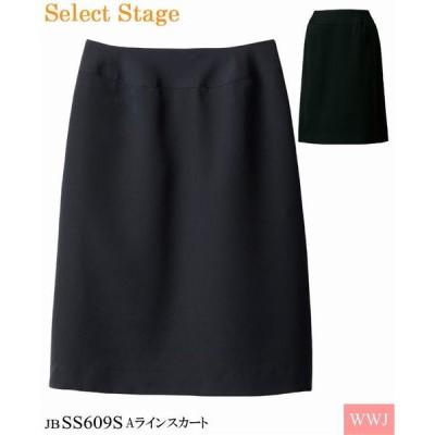 事務服 大好評 涼しく軽い夏素材 美形 Aラインスカート 春夏物 jbss609s 神馬本店