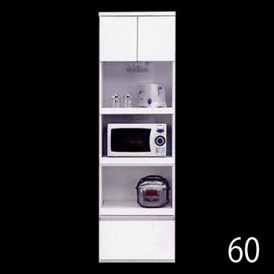 レンジボード 60cm オープン 食器棚 キッチン収納 レンジ台 キッチンボード 大川家具 日本製 【開梱設置無料】