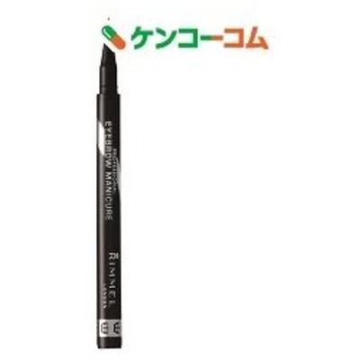 リンメル プロフェッショナルアイブロウマニキュア 001 ナチュラルブラウン ( 0.5ml )/ リンメル(RIMMEL)
