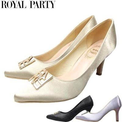 ROYAL PARTY RP5256 ロイヤルパーティー レディース パンプス ピンヒール 美脚 脚長 クッション 痛くない 疲れにくい 軽量 ロゴ オシャレ キラキラ