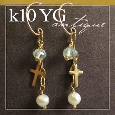 K10YG  アクアマリン パール クロス アンティーク風 ピアス (2P両耳) /10金/ゴールド/レディース/ピアス/両耳