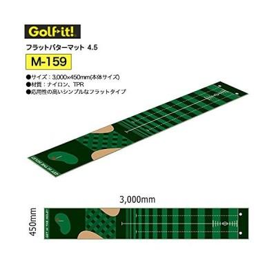 ライト LITE Golf it フラットパターマット 4.5 M-159 パター練習用