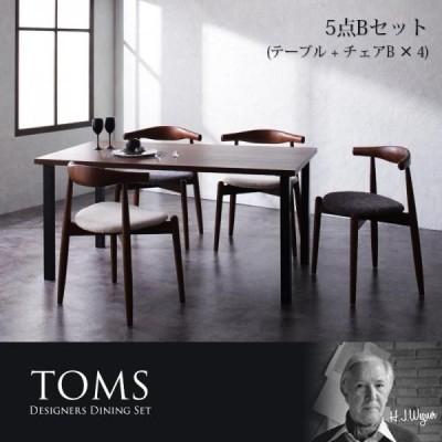 アイボリー×チャコールグレー トムズ 5点Bセット テーブル+チェアB×4  デザイナーズダイニングセット TOMS