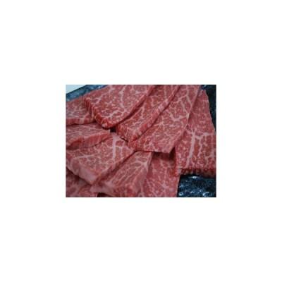 鹿児島黒毛和牛A4等級 赤身焼肉用 300グラム