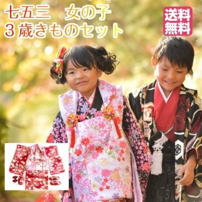 七五三 3歳 着物 三歳 女の子 着物セット 被布セット 女児着物セット 新品 購入派 祝い着 753 着物 3歳