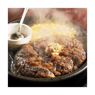 いきなりステーキ ビーフハンバーグ150g×10個 総量1.5kg ソース付き ギフト ビーフ ハンバーグ 牛 肉 お肉 肉汁
