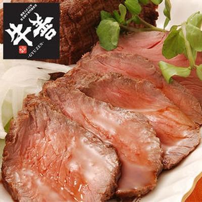 [200g×1]『焼肉 牛善』黒毛和牛ローストビーフ(特製ソース付)