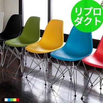 イームズチェア イームズ チェア リプロダクト シェルチェア デザイナーズチェア dsw チェアー イス 椅子 おしゃれ 北欧 モダン 木製 スチール