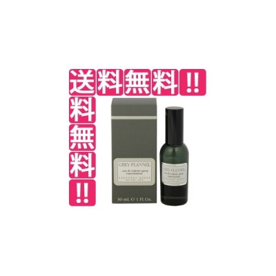 ジェフリー ビーン GEOFFREY BEENE グレイ フランネル EDT・SP 30ml 香水 フレグランス GREY FLANNEL