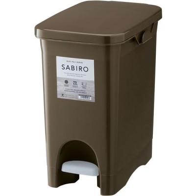 ゴミ箱/ダストボックス 〔ペダルペール20PS 約22L ブラウン〕 幅26.5cm 日本製 『RISU リス サビロ』 〔キッチン 台所〕
