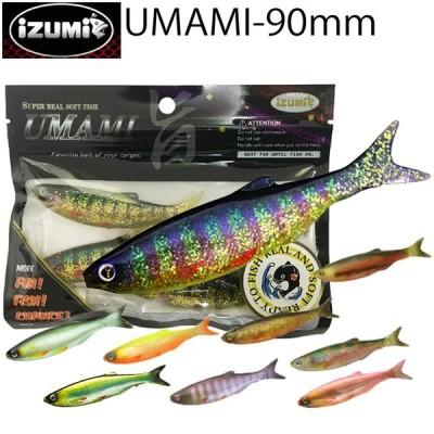 ゆうパケット対応3個迄 IZUMI イズミ UMAMI90mm フィッシュテール リアルフィッシュスイムベイト あすつく対応