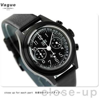 ヴァーグウォッチ 松本潤 99.9 ドラマ着用モデル 2C-L-003 腕時計 クロノグラフ
