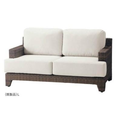 藤家具 ラタン ソファニ人掛けソファ クッション付業務用完成既製品 balimu-l